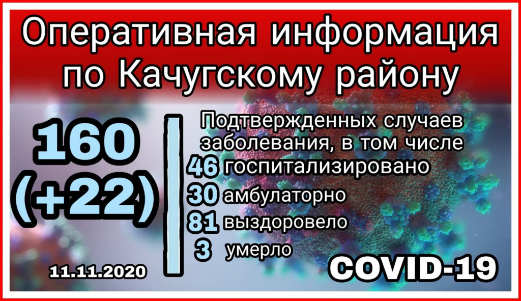 IMG_20201111_204001_419.jpg