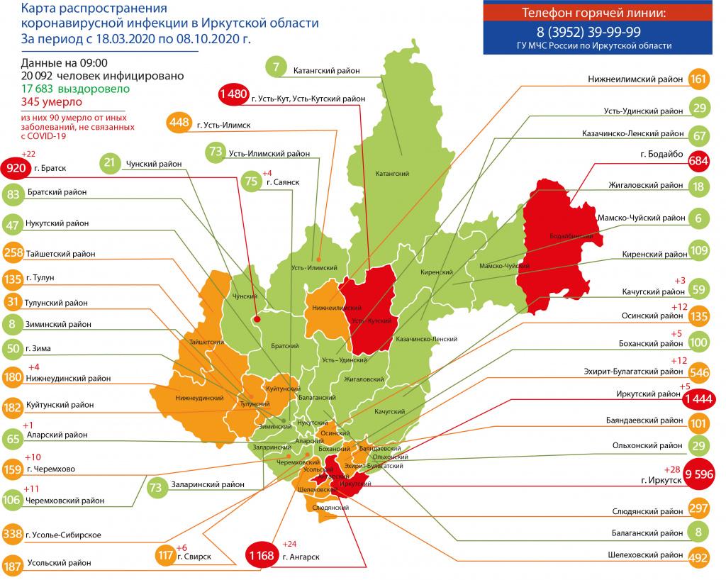 карта_зараженны_08.jpg