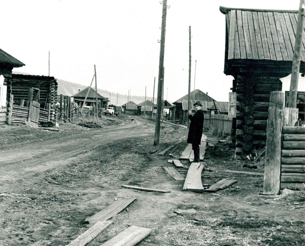 Деревня Романова (25 мая 1974 г.).jpg