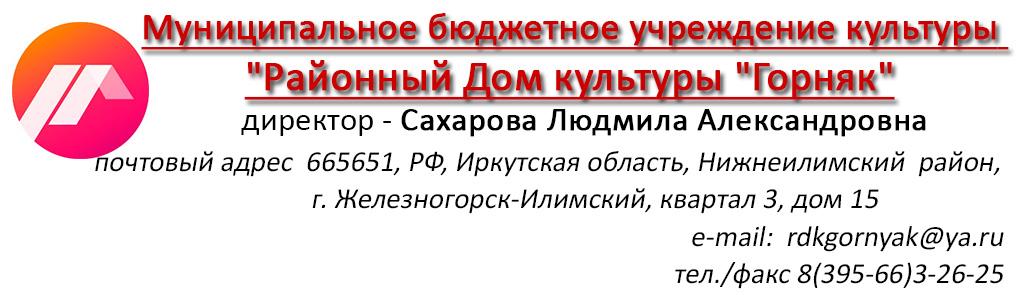 РДК.jpg