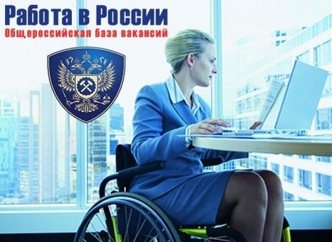 инвалиды.jpg
