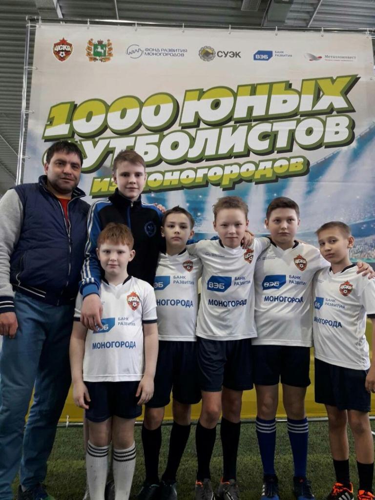 Томск, Чумаков.jpg