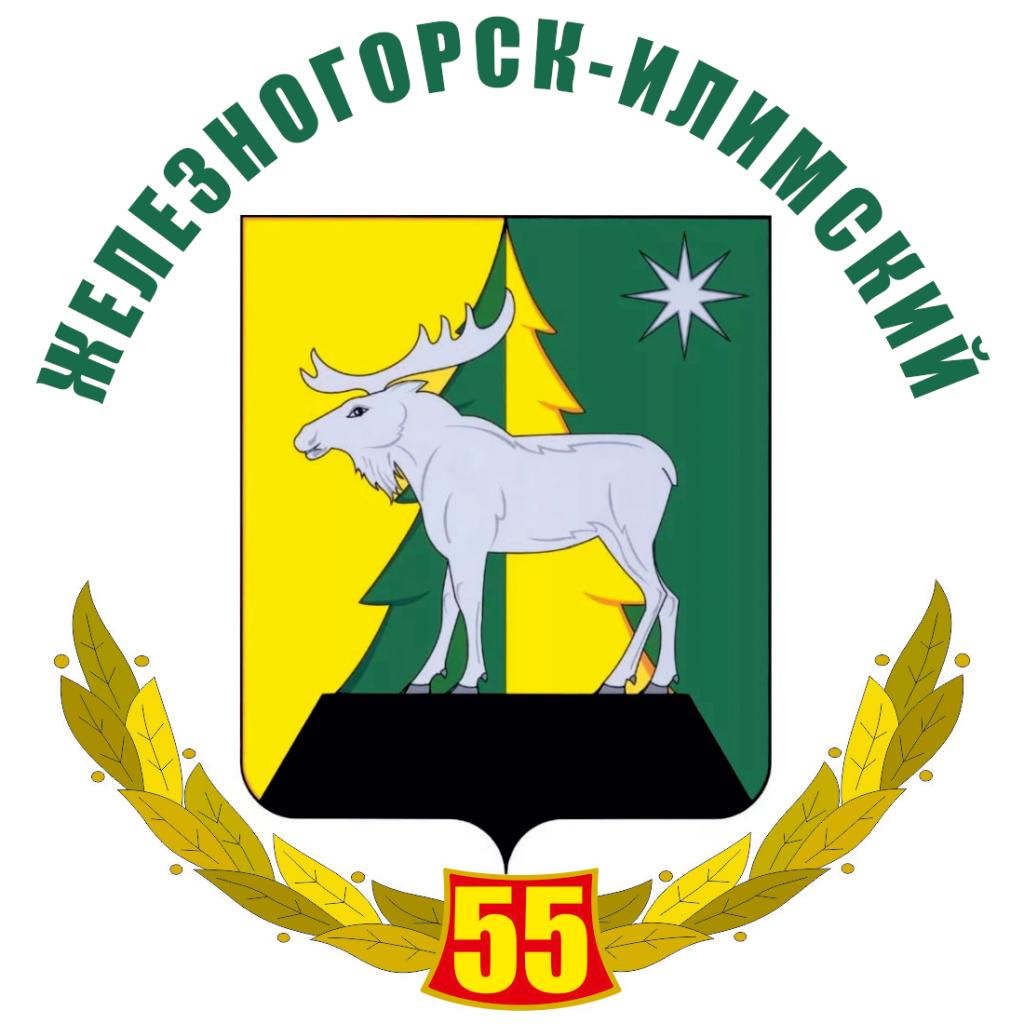 железногорск илимский 2.png