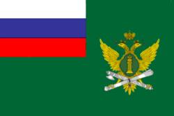ФССП России