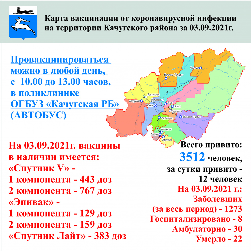 карта 2.09.jpg