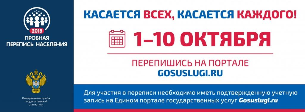 web_banners_855_315.jpg