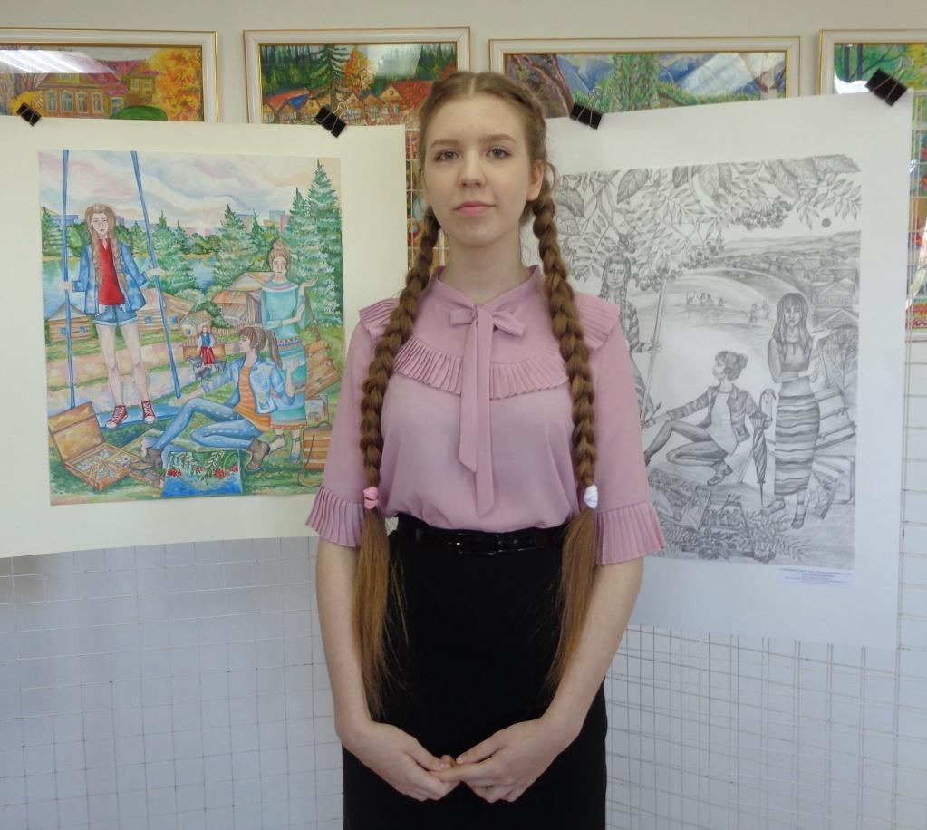 Романенко Дарья.JPG