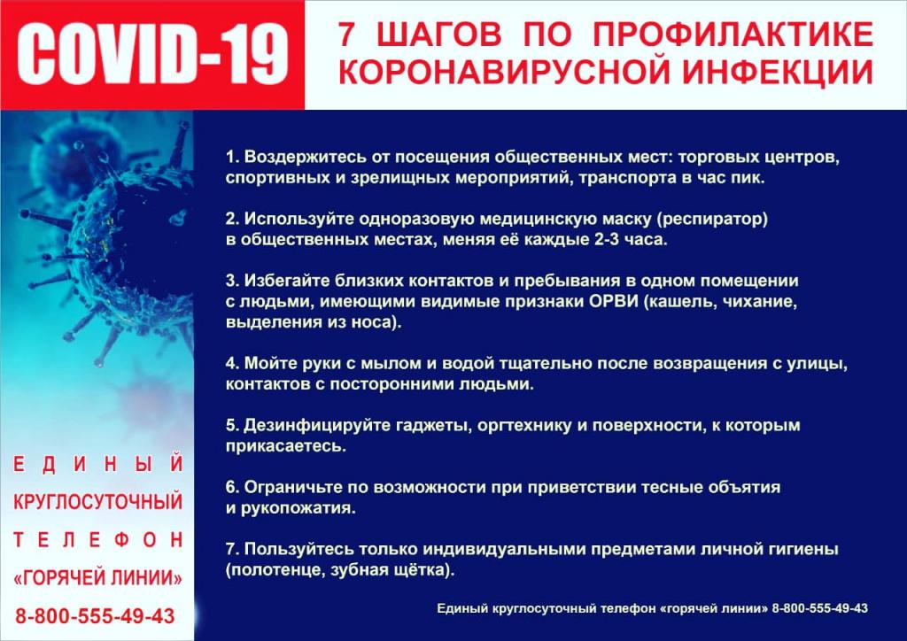IMG_20200401_124015_639.jpg