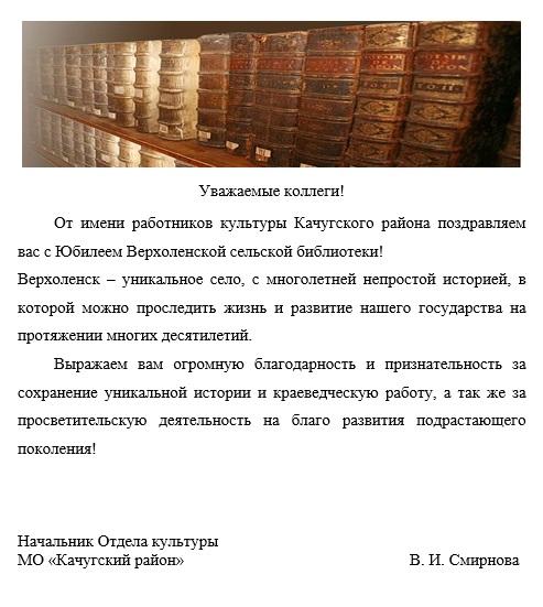 Верхоленск.jpg