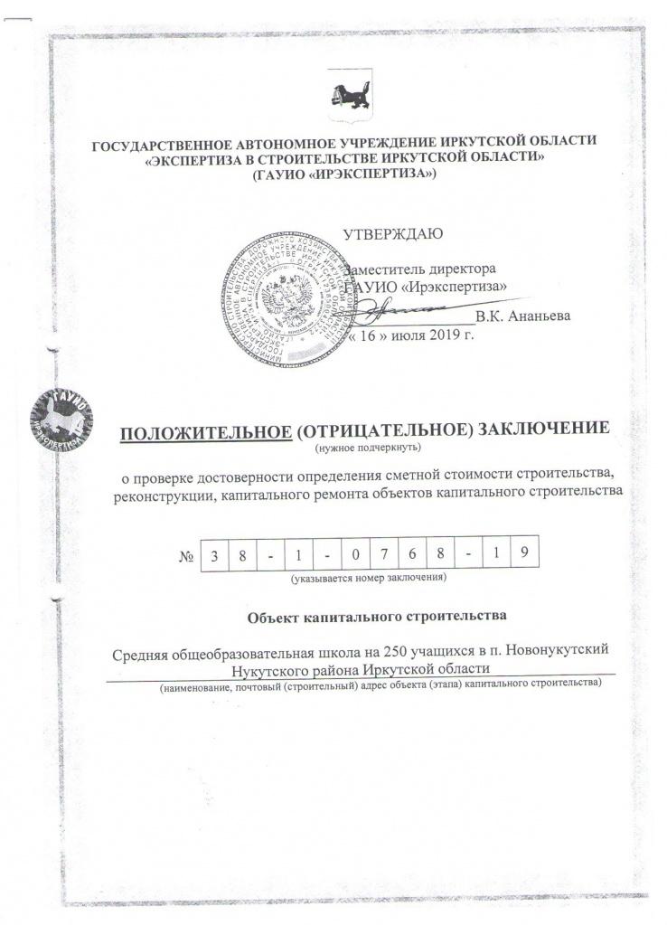 Больничные листы задним купить листом Москва Дмитровский