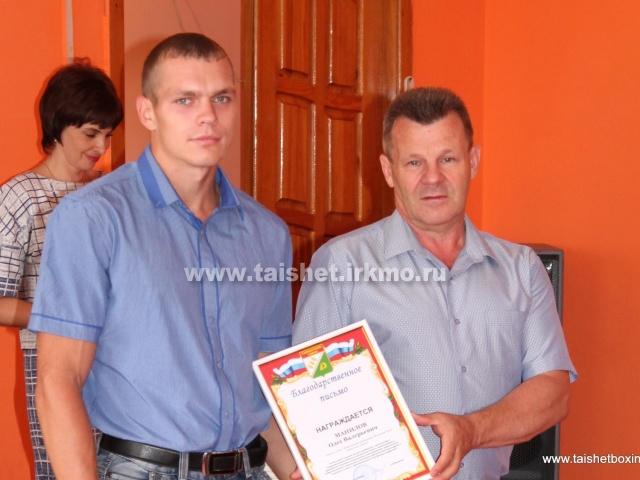 Александр Величко поздравил деятелей спорта с Днём физкультурника