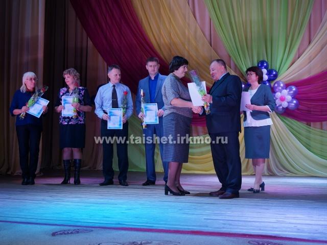 В Тайшетском районе накануне Дня учителя состоялось чествование педагогов образовательных организаций