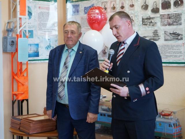 Музей Локомотивного депо ст. Тайшет отметил свое 25-летие