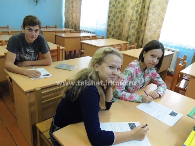 """Районная викторина """"День народного единства"""""""