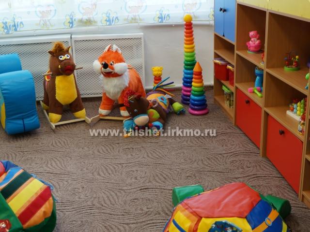 В детском саду №5 г. Бирюсинска открылась ясельная группа для полуторагодовалых малышей
