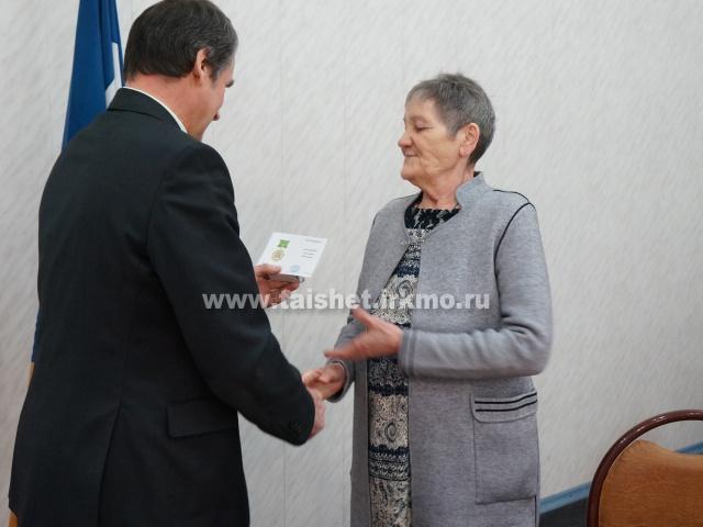 Юбилейные награды ветеранам БАМа