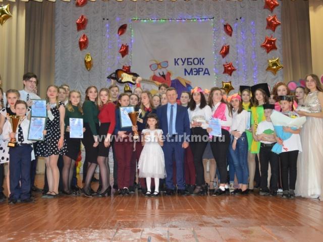 Прошли школьные игры КВН на приз мэра Тайшетского района