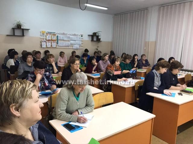 О районном семинаре-практикуме по смысловому чтению