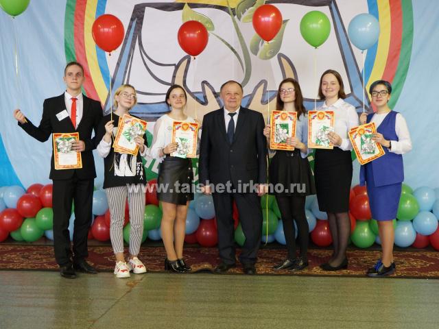 В Тайшетском районе прошёл полуфинал конкурса «Ученик года-2020»