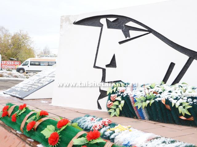 Автопробег в память о героях