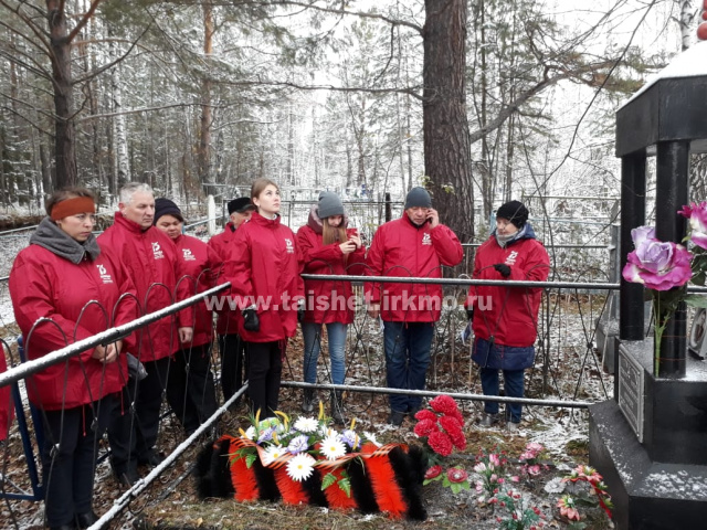 Маршрутом автопробега «Родина героев» по Тайшетскому району