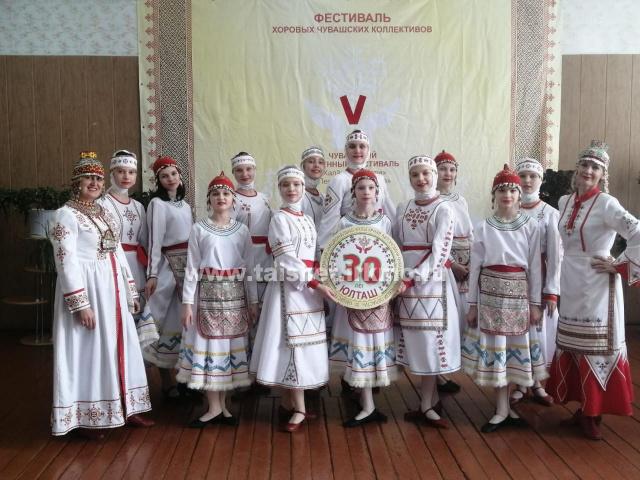 Праздник творчества чувашей Прибайкалья