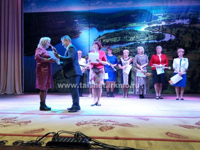 В Тайшетском районе чествовали педагогов