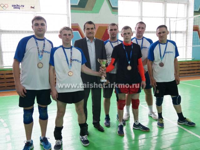 Состоялся турнир по волейболу памяти Анатолия Зелезинского