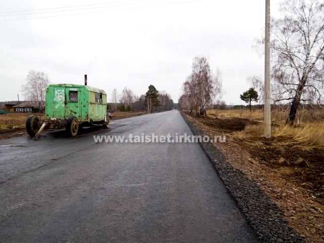 Капитальный ремонт дороги «Бирюсинск-ст.Тагул» будет закончен до 1 декабря 2018 года