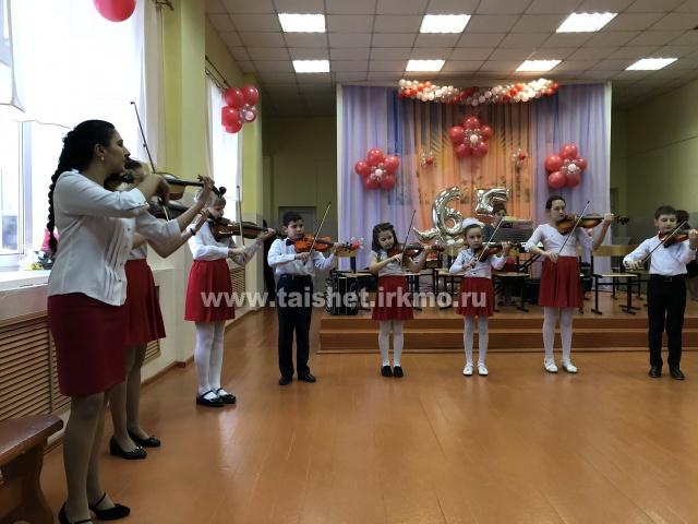 Юбилей в МКОУ СОШ № 1 им. Николая Островского