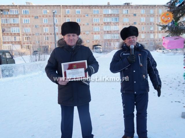 В Тайшете состоялось торжественное открытие ледового городка и главной районной ёлки