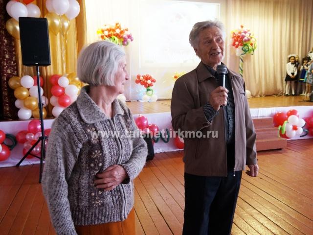 Положительное заключение проектной документации на капитальный ремонт здания МКОУ СОШ №14 в городе Тайшете  стало главным подарком к 80-летнему юбилею школы