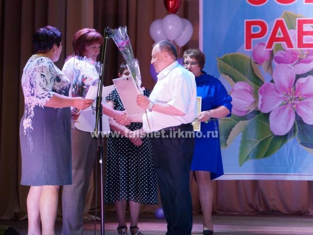 В Тайшетском районе чествовали работников социальной защиты населения