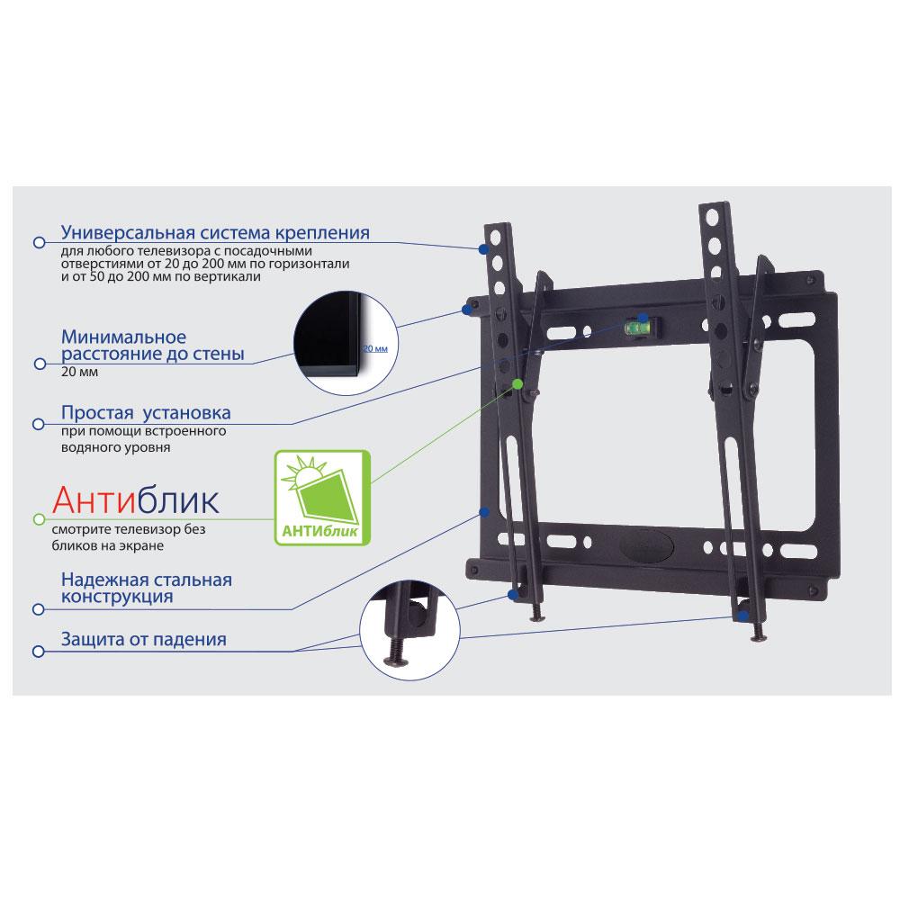 Кронштейн для LED/LCD Kromax IDEAL-6 black