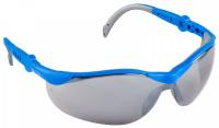 """Очки Зубр """"Эксперт"""" защитные, серые, с зеркальным покрытием, поликарбонатная монолинза с двухкомпонентными регулируемыми дужками 110312"""