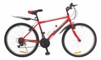 Велосипед Torrent Walker красный