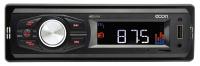 Автопроигрыватель MP3/WMA Econ HED-21U