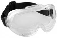 """Очки Зубр """"Эксперт"""" защитные с непрямой вентиляцией с антизапотевающим покрытием, линза поликарбонатная 110237"""