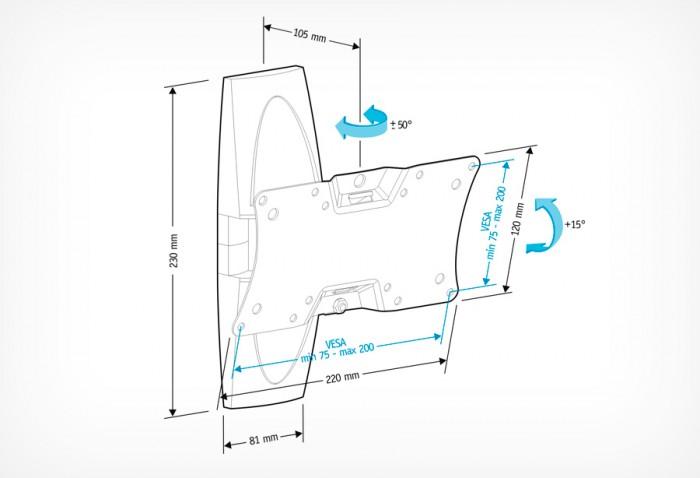 Кронштейн Holder LCDS-5062 белый