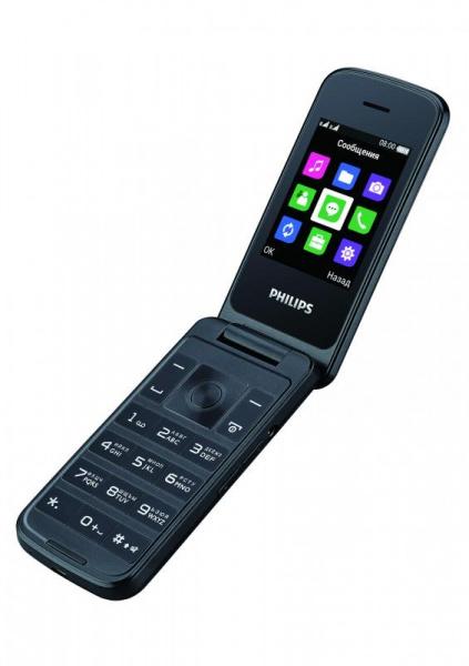 Сотовый телефон Philips E255 Blue