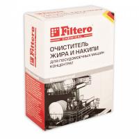Очиститель жира и накипи Filtero для посудомоечных машин, арт. 705