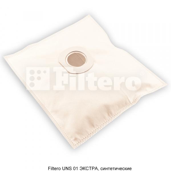 Мешки-пылесборники Filtero UNS 01 Экстра, 3 шт, синтетические