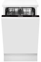 Посудомоечная машина встраиваемая Hansa ZIM 415 H