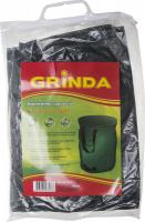 Контейнер Grinda садовый складной, 120л 422129