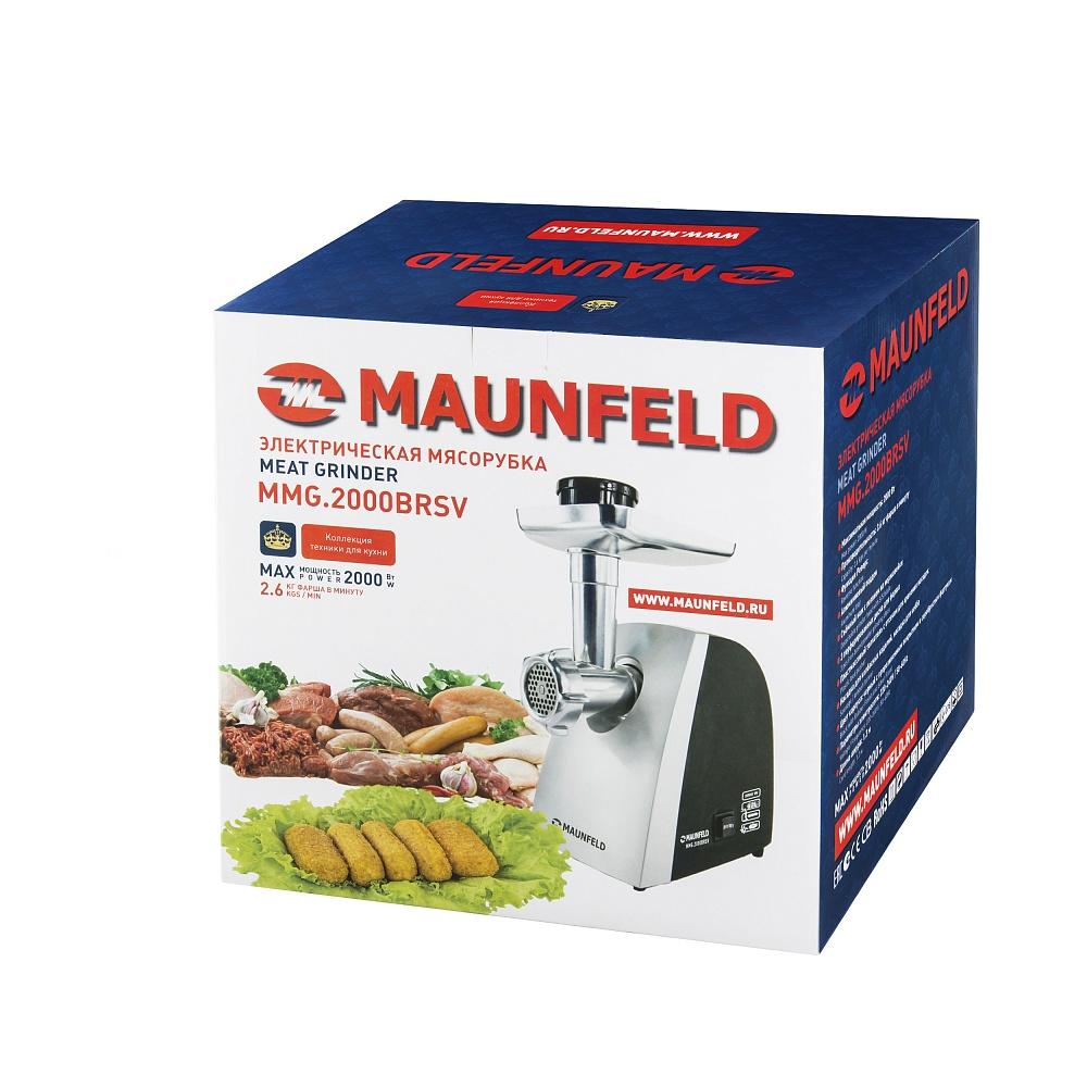 Мясорубка Maunfeld MMG.2000BRSV черный