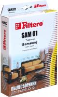Пылесборники Filtero SAM 01 (4) ЭКОНОМ