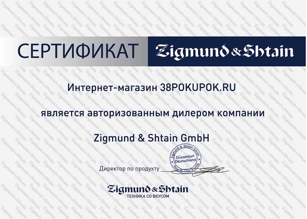 Духовой шкаф Zigmund & Shtain EN 113.722 X