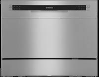 Посудомоечная машина Hansa ZWM536SH