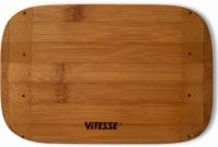 Доска разделочная Vitesse VS-2788