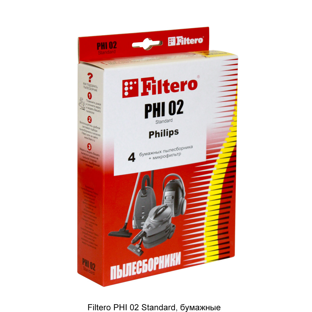 Мешки-пылесборники Filtero PHI 02 Standard, 4 шт, бумажные